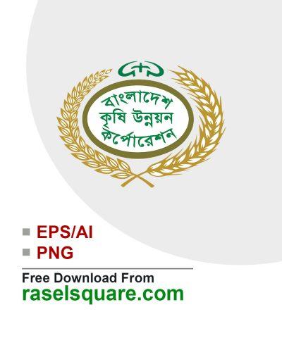 bangladesh krishi unnayan corporation vector logo