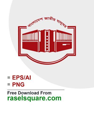 Bangladesh national museum vector logo