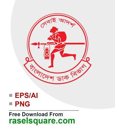 Bangladesh post office vector logo